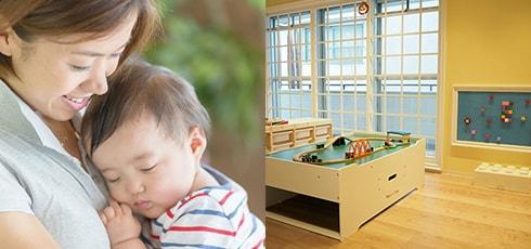Emilia Preschool