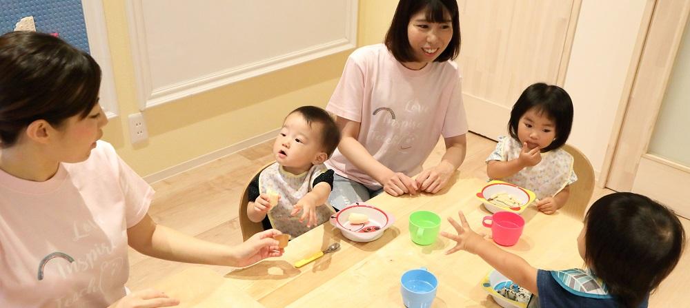 1.1.1.1日3回の『食』の質が、お口・身体・心の成長を大きく左右する