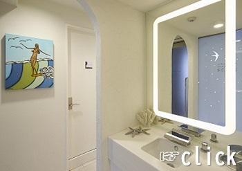 洗口室+Rest room