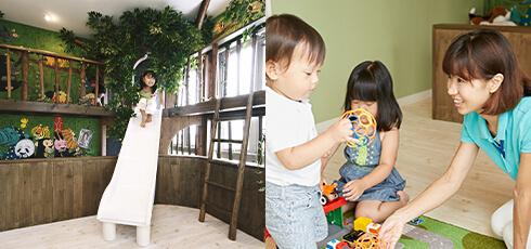 kids forest emilia