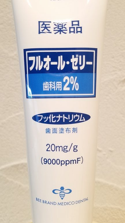 フルオール・ゼリー歯科用2%