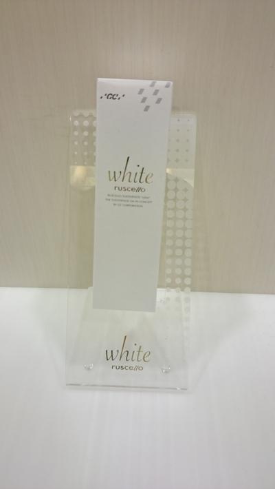 ルシェロ 歯磨きペースト ホワイト