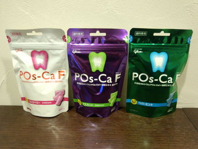 POs-CaF