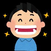 美しい歯並びを支える健康な歯肉